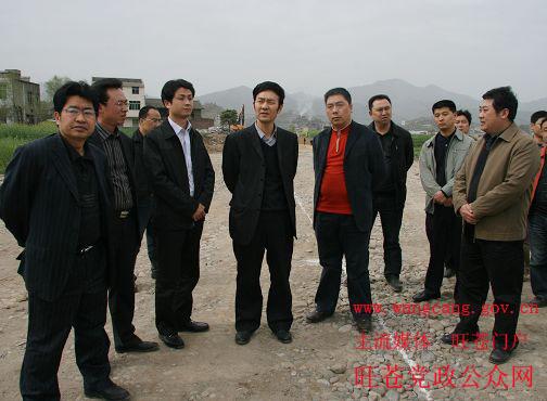 4月1日,副市长邓光志先后深入旺苍县嘉川镇红旗坝庆寨路,东河镇黄洋