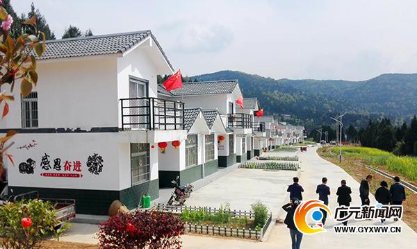 广元今年将建幸福美丽新村250个