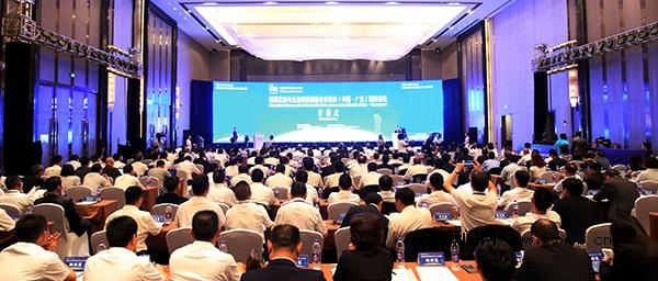 低碳发展与生态康养旅游名市建设(中国·广元)国际论坛在广...